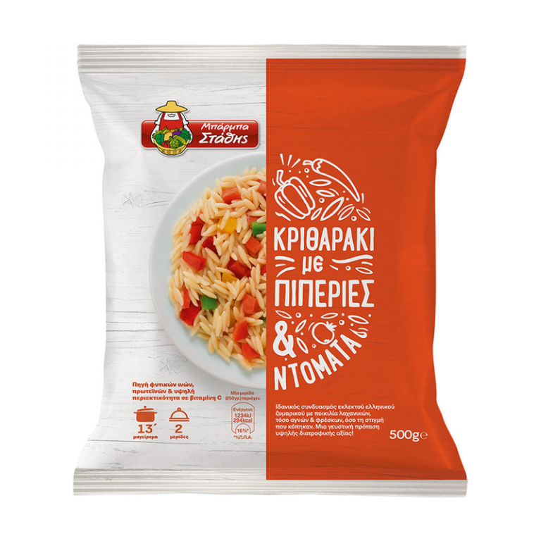 MP.STATHIS ORZO MIT PAPRIKA&TOMATE 500GR